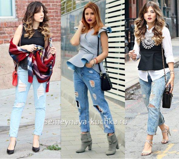 рваные джинсы весна