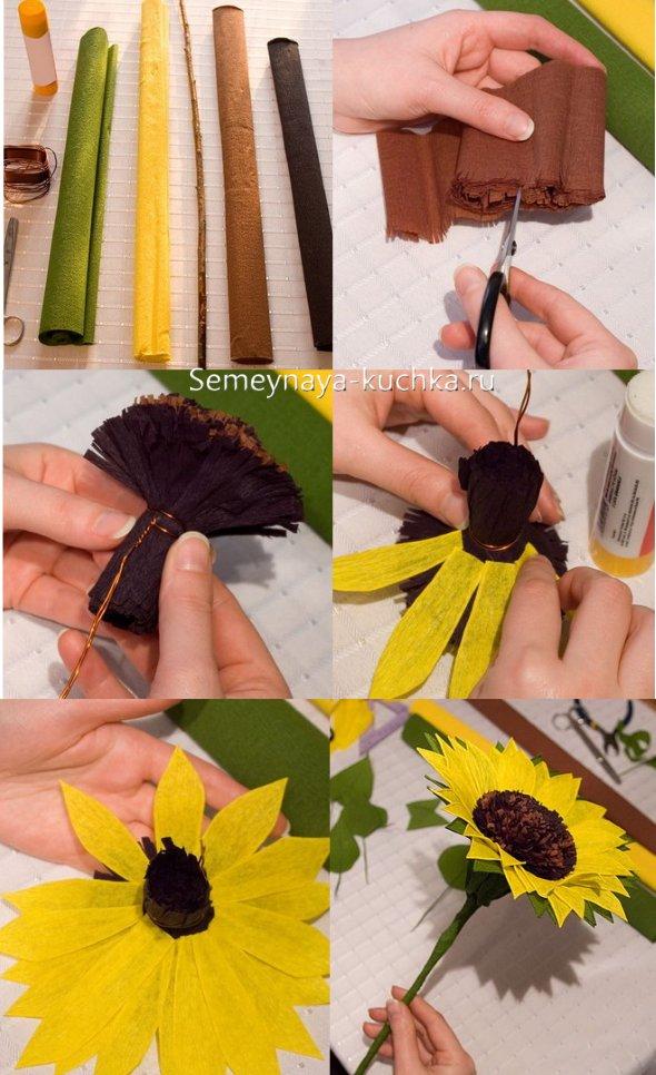 как сделать цветок-подсолнух из гофрированной бумаги