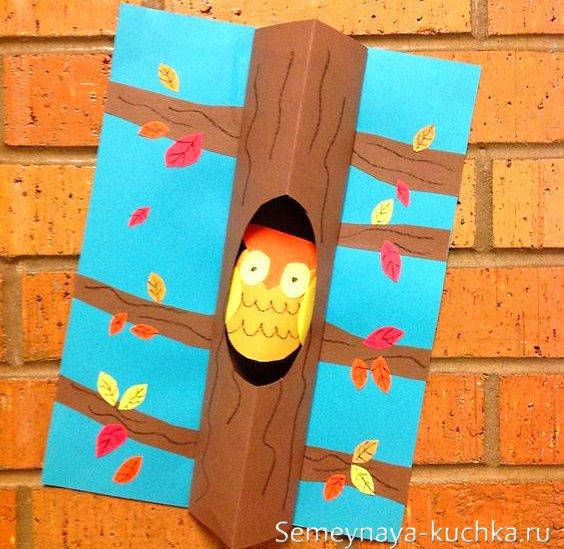 подлеки из бумаги сова детская
