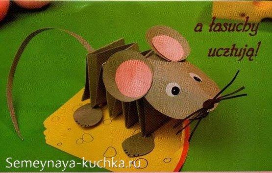 поделки из бумаги мышка