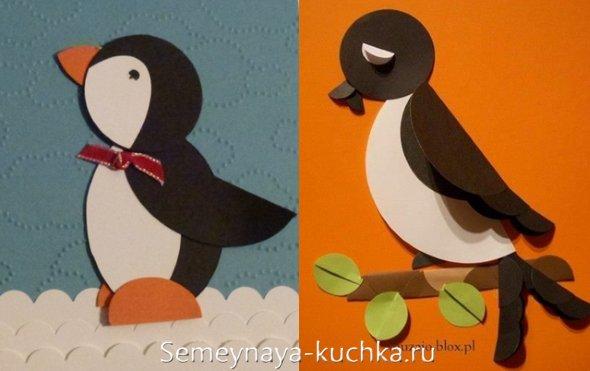 поделки из бумаги ласточка пингвин