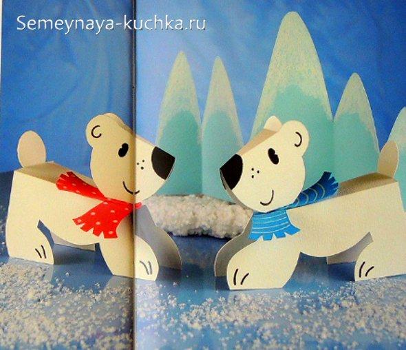 поделка из картона белый медведь