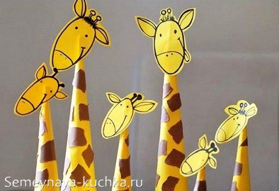 поделка жираф из бумажного конуса