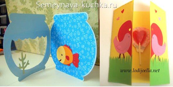 поделки открытки из цветной бумаги