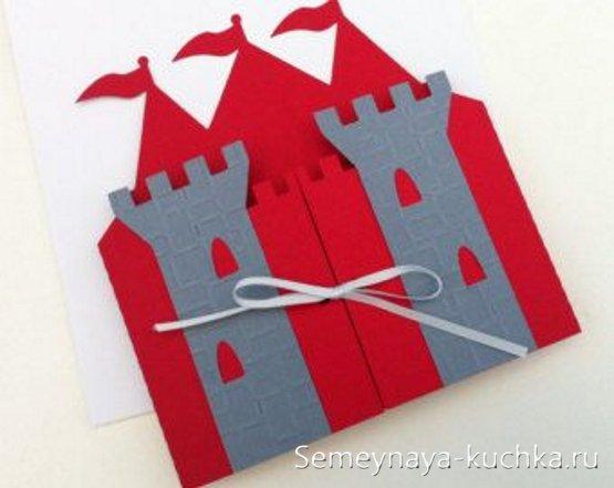 детская поделка замок из картона