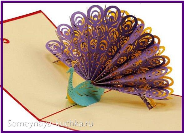 поделка павлин из бумаги