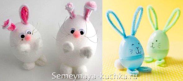 поделка заяц из яиц