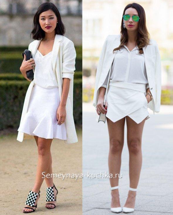 белые юбки и пиджак