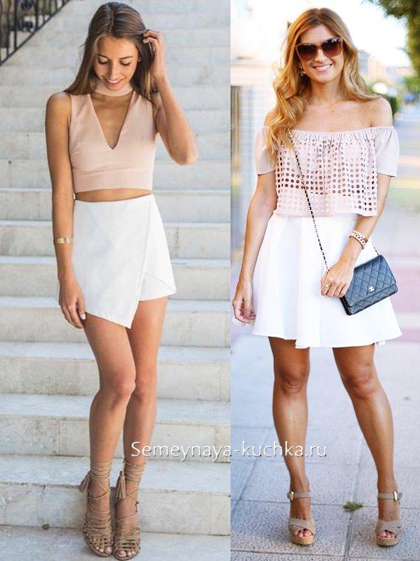 белые юбки с топами бежевыми
