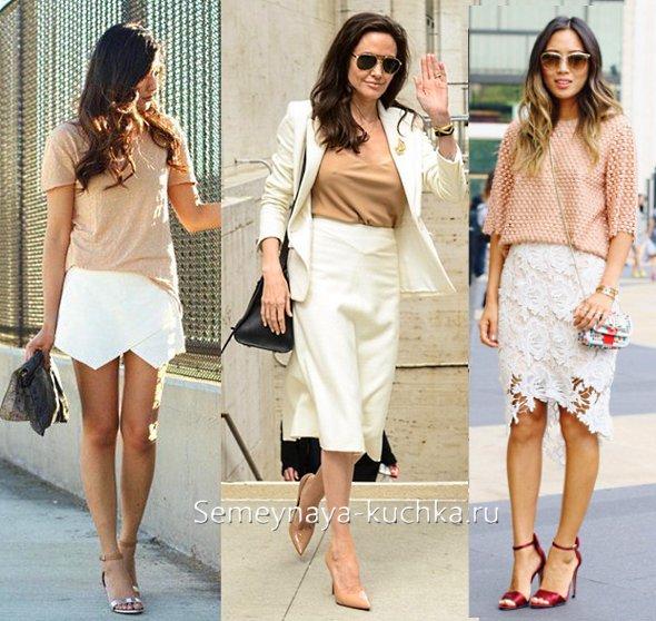 белые юбки с кремовыми блузками