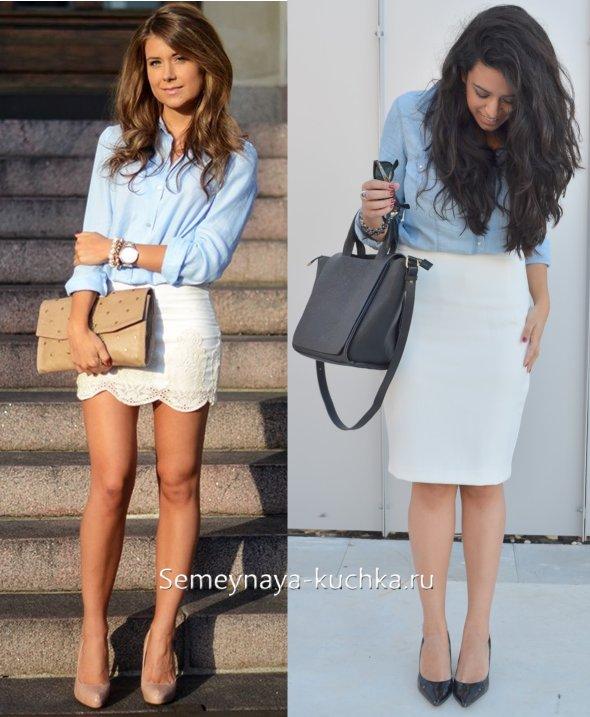 с чем одевать белую юбку