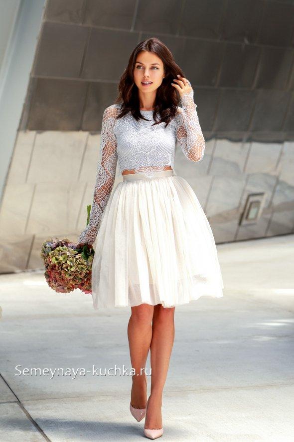 белая юбка колокол