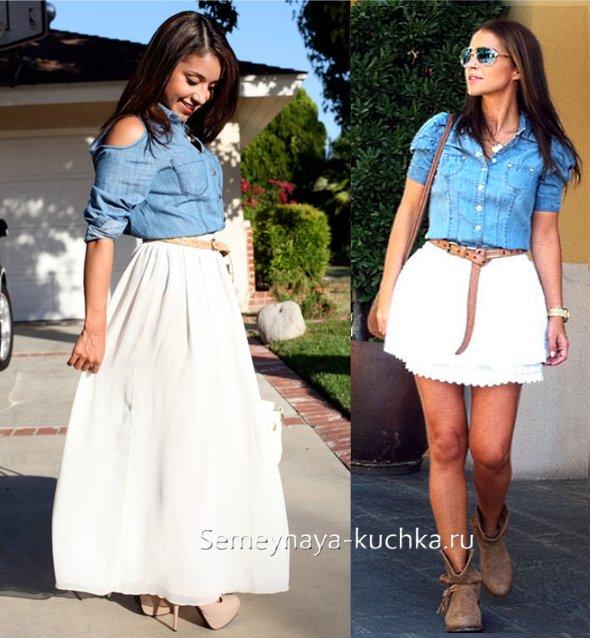 белая юбка с джинсовыми вещами