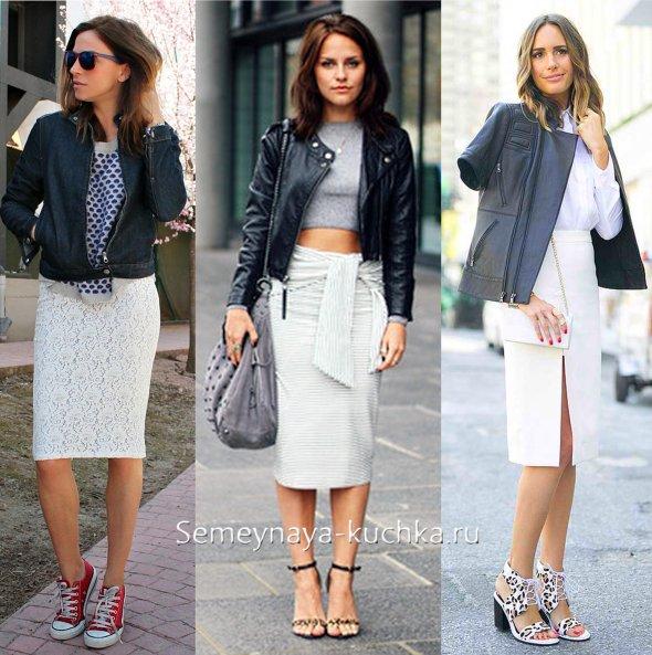 белая юбка черная куртка из кожи