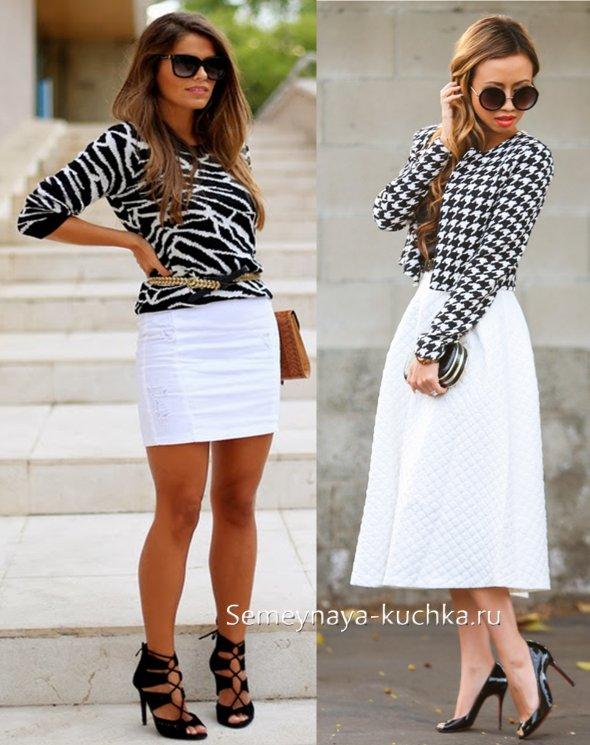 белая юбка с чем носить