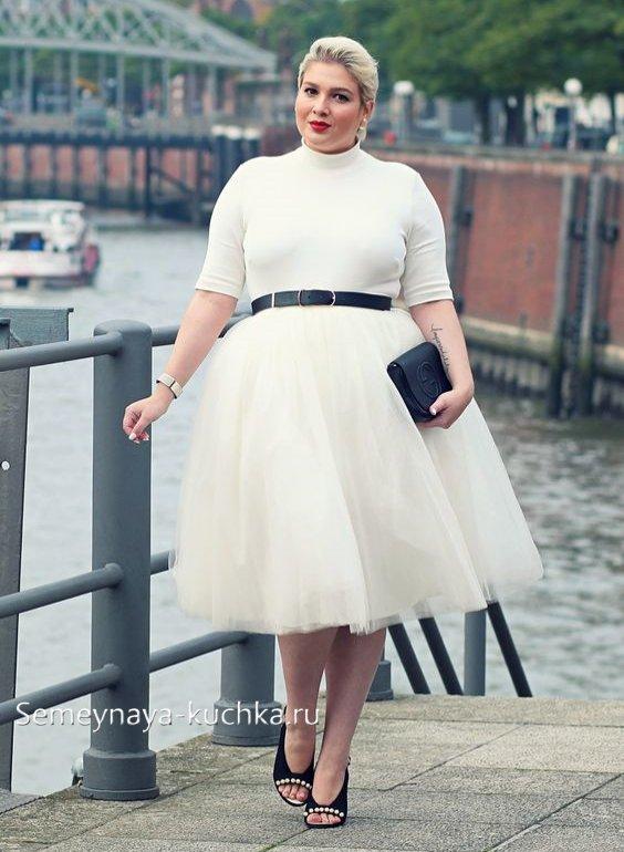 белая юбка для полных