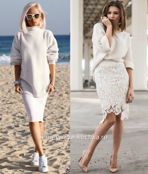 с чем носить белую юбку