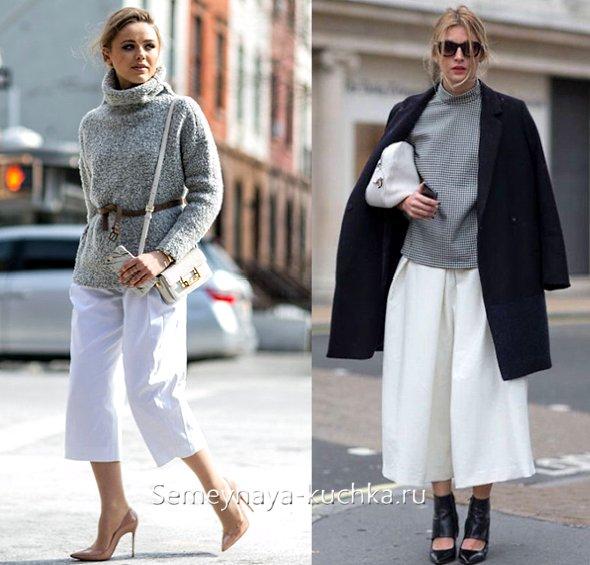 белые брюки кюлоты