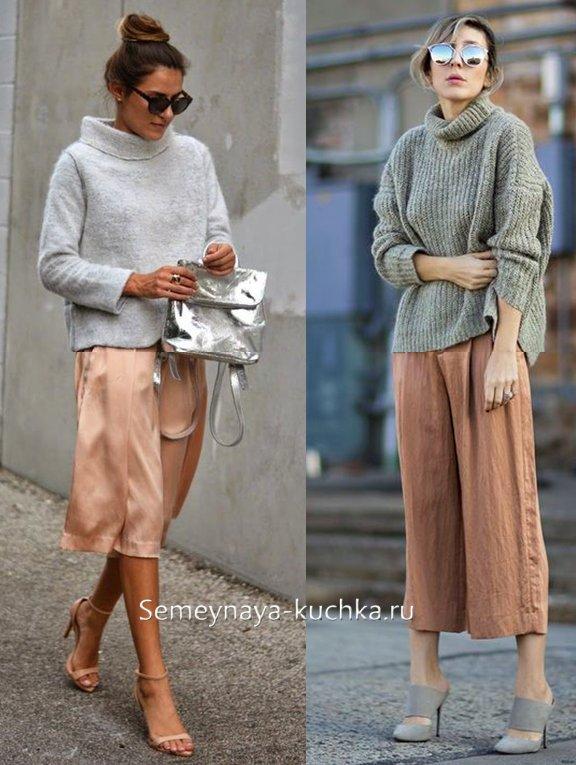 широкая юбка брюки