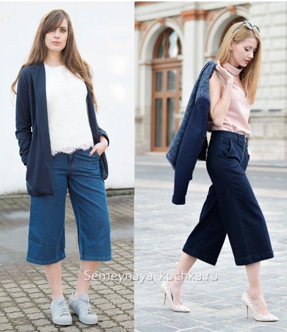 джинсовые брюки кюлоты модные