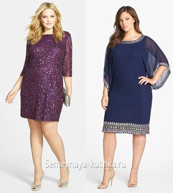 как выбрать платье для полных
