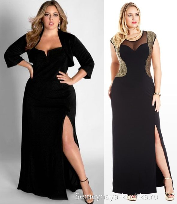 длинной платье для полной фигуры с разрезом