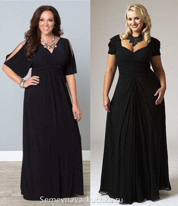 черное длинной платье для полной женщины