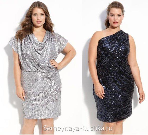 нарядные модели платьев на полную женщину