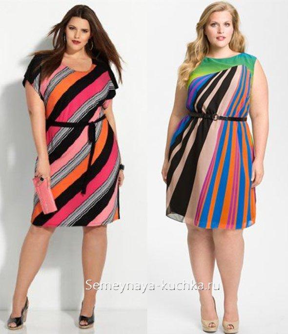 платье для полной