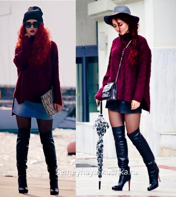 сапоги чулки и свитер