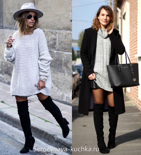 сапоги чулки с длинным свитером