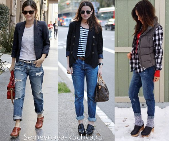 джинсы бойфренды и обувь мюли