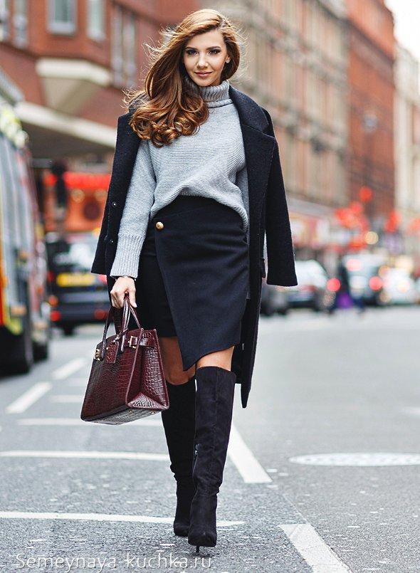 черная юбка с сапогами
