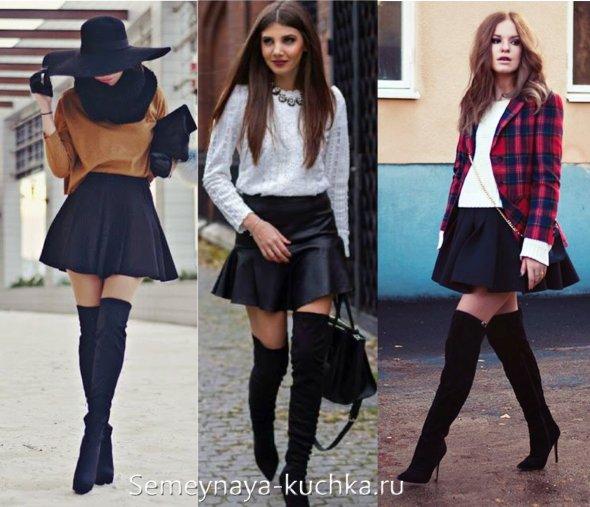 черная юбка с сапогами чулками