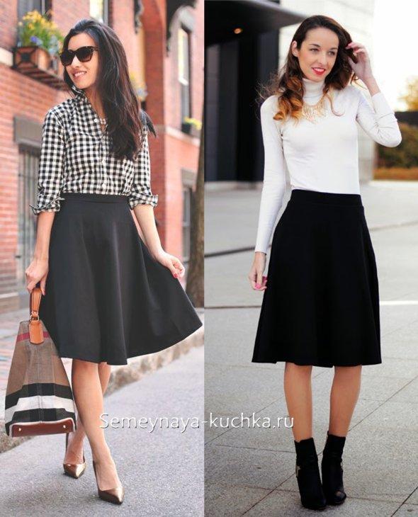 черная юбка колокол