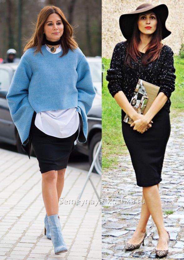черная юбка со свитером