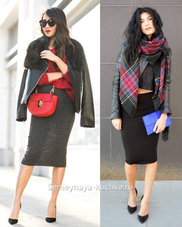 черная юбка и кожаная куртка