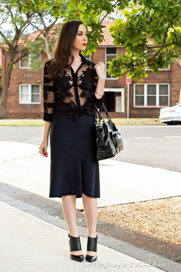 черная юбка с блузкой