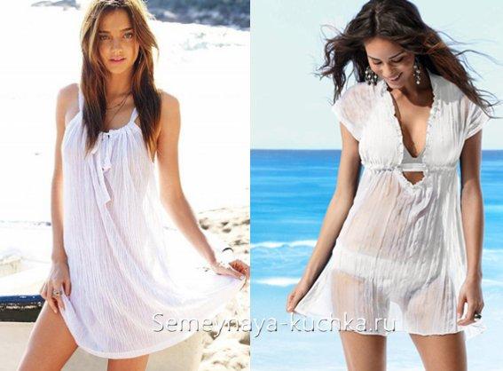 красивое пляжное платье белого цвета