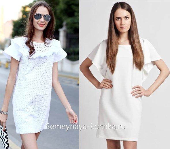 платье белое прямого фасона
