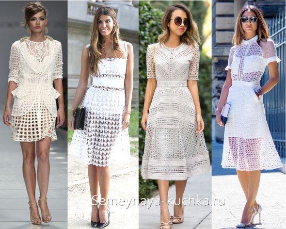 платье белое в дырочку в сеточку