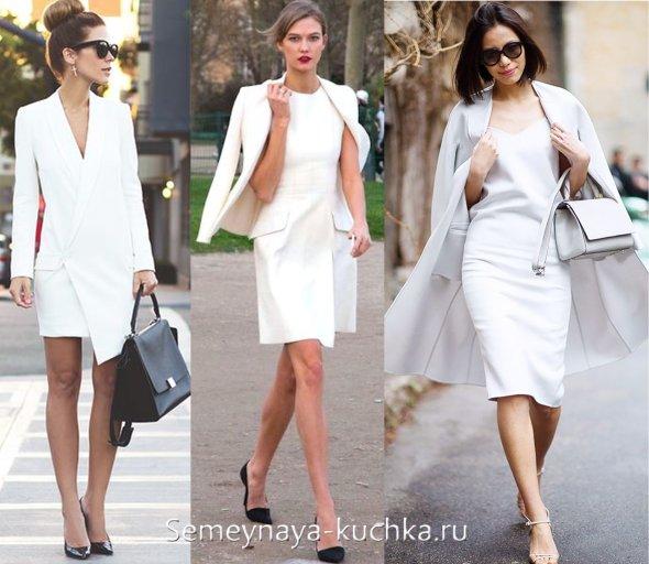 белое платье делового фасона