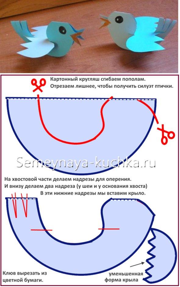 схема птица из картона и бумаги
