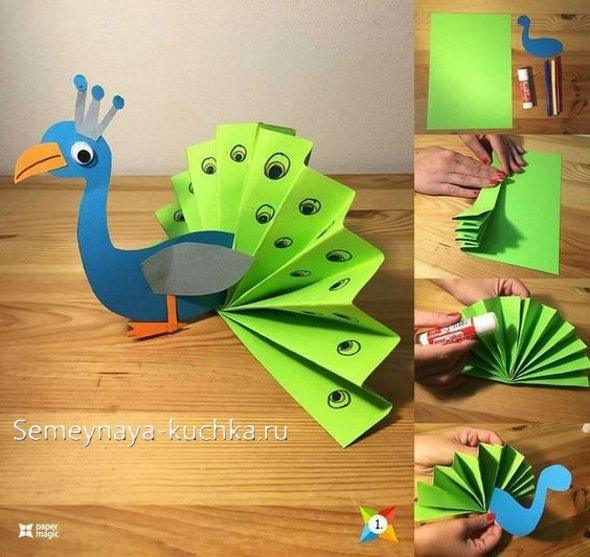 как сделать птицу павлина из бумаги