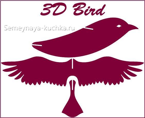 птица из картона чертеж
