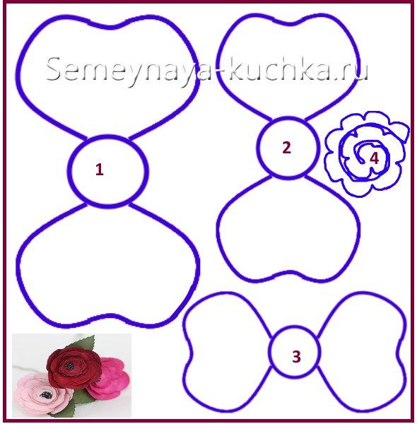 шаблон роза из бумаги
