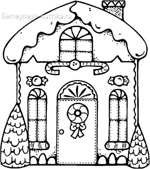 вышивка на новый год пряничный домик