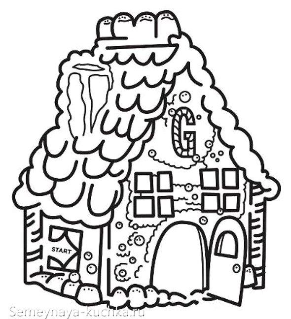 Год экологии школьные мероприятия  Снова Праздник!
