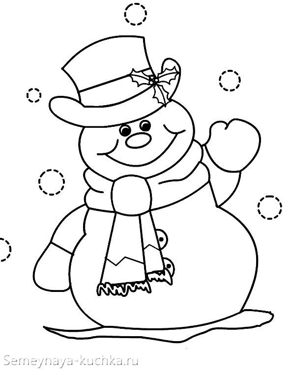 вышивка схема снеговик на новый год