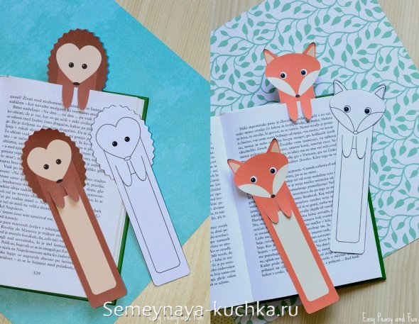 как сделать закладку для книги